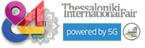 TIF - Thessaloniki International Fair