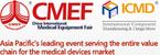 CMEF - China Medical Equipment Fair